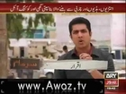 Sar-e-Aam - 4th August 2012 by Iqrar ul Hassan