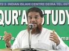 Paraloka Vishwasam 29 Shafa'ath 4 Husain Salafi