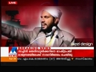 Shafi Saqafi Mundambra at MANORAMA NEWS