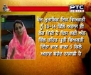 FOOD SECURITY BILL HARSIMRAT KAUR BADAL IN PARLIAMENT PART 01