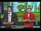 [Engsub] Han Hyo Joo won Best actress at the 47th BaekSang Art Awards 2011