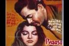Ye Duniya Agar Mil Bhi Jaye To Kya Hai..Rafi-Sahir Ludhianvi -S D Burman-Pyaasa1957 The Thirsty