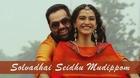 A.R. Rahman;Mohammed Rafi – Ambikapathy - Solvadhai Seidhu Mudippom (Audio)