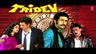 Tridev Title Song (Audio) _ Part -2 _ Naseeruddin Shah, Sunny Deol, Jackie Shroff