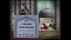 Iran: Israël sera