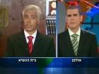 Rafi Eitan et Moshe Katsav ארץ נהדרת