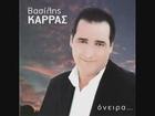 Karras - Methismeni Mou Agaph