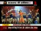 Zee Multiplex [Zee News ] 21st September 2012 Video Watch p1