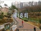 Jang Geun Suk - Alien Sam - Part - 17- 18