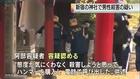 新宿の神社で男性殺害容疑知人逮捕