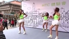 20130302[TAIWAN][HTC 體驗會]Sexy Dancer(Double S)- 黃麻糬(まち)、小愛、長腿。
